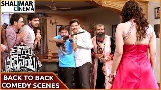 Thanu Vachenanta Movie || Chalaki Chanti Back To Back Comedy Scenes  || Rashmi Goutham, Teja