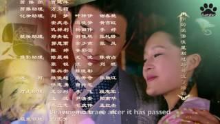 [ENG] 极品新娘 (My Amazing Bride) 片尾曲 (Ending Theme) - 从明天开始忘记你 (Forgetting You From Tomorrow On)