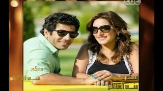 #معكم_منى_الشاذلي | شاهد…إياد نصار يحكي قصة حبه مع زوجته