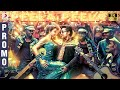 Thaanaa Serndha Koottam Peela Peela Song Teaser Suriya Anirudh L VigneshShivN Keerthi Suresh mp3