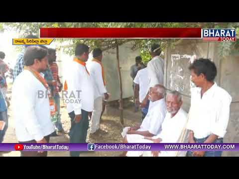 Xxx Mp4 Rajanna Sircilla BJP Candidate Mallu Gari Narsa Goud Election Campaign Update News 3gp Sex