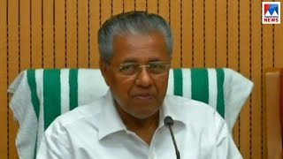 CM Pinarayi Vijayan - Press meet