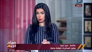 تحقيقات المخابرات العامة: شبكة التخابر المضبوطة أنشئت بتمويل استخباراتي تركي ودعم قطري