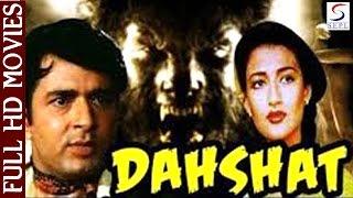 Dahshat (1981) | Full Hindi Movie | Navin Nischol | Sarika | Om Shivpuri