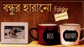 Bondhu R Harano Folder | Lagnajita  | Rupam Islam | Anindya Chatterjee | Modern Bengali Songs