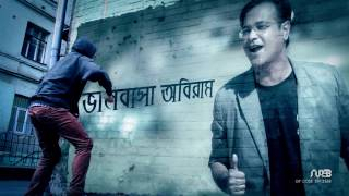 Bangla New Song 2016 | Valobasha Obiram by Asif Akbar | Audio Jukebox