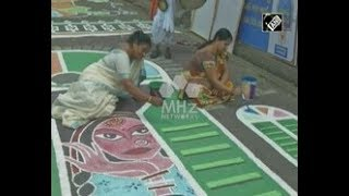 India News (11 Oct, 2018) - Sex workers celebrate Hindu festival with art in India