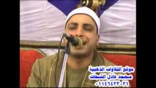 سورة ابراهيم 12.05.2012 _الشيخ محمد حسن الخياط