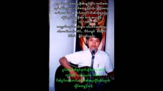 Sai Moo - taiMusic