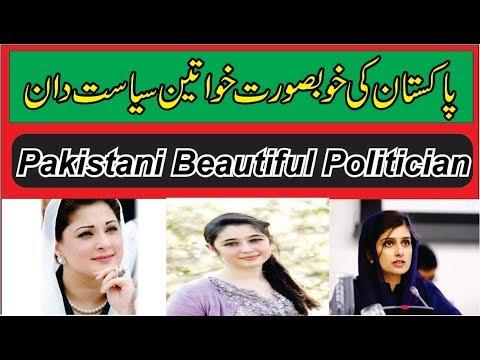 Xxx Mp4 Hot Pakistani Female Politicians Attractive Pakistani Women Politicians Women Politicians Hot 3gp Sex