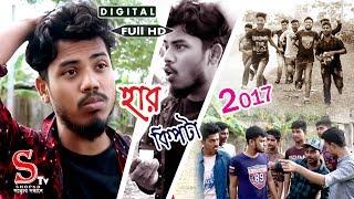 Har kipta ! FUNNY VIDEO New 2018 Full HD4k