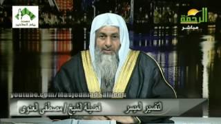 تفسير سورة البقرة (8) للشيخ مصطفى العدوي 6-2-2017