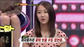 씨스타 속옷생활 적응안된 다솜 @강심장 StrongHeart 20120918