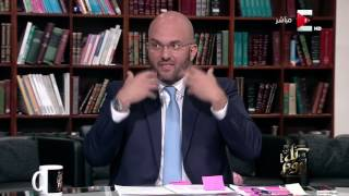 كل يوم - حوار د. باسم السواح المرشح الرئاسي المحتمل كاملاً .. مع عمرو اديب