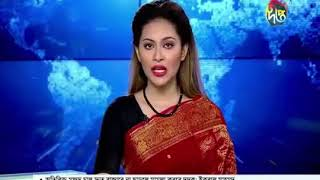 Dipto TV News 29 Sep 2017 - All Bangladeshi News   Khobor Protidin - All Update