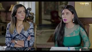 Episode 29 – Azmet Nasab Series | الحلقة التاسعة والعشرون– مسلسل أزمة نسب