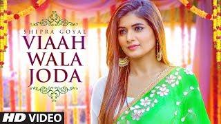 Shipra Goyal: Viaah Wala Joda (Full Song) Rajat Nagpal   Latest Punjabi Songs 2018