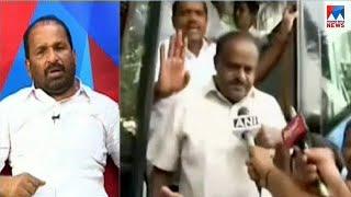 വോട്ടുചെയ്തവരെ നോക്കുകുത്തിയാക്കി കന്നടനാടകം | Karnataka Election | SC