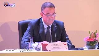 هكذا تم الإعلان عن لوغو المغرب الخاص بمونديال 2026