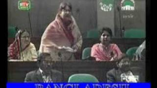 Syeda Ashrafi Papiya MP - Discovery of Awami League on 20 March at Parliament.mp4