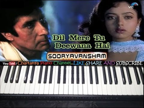 Xxx Mp4 Dil Mere Tu Deewana Sooryavansham Easy Piano Tutorial Slowly Play In End 3gp Sex