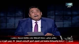 المصرى أفندى | بلاش تراش .. حملة للحفاظ على نظافة مدينة دهب