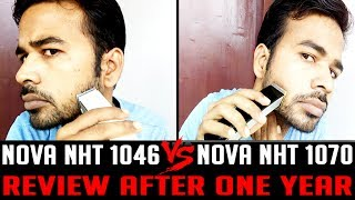 NOVA NHT 1046 VS NHT 1070 TRIMMER | AFTER ONE YEAR REVIEW