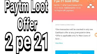 Paytm Loot Offer 2 pe 21 Rupees