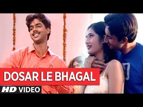 Xxx Mp4 DOSAR LE BHAGAL PAWAN SINGH BHOJPURI OLD VIDEO SONG KHA GAYILA OTHLALI 3gp Sex