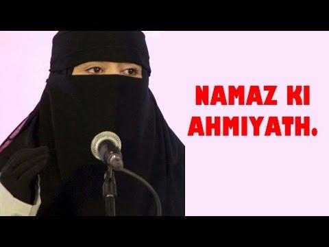 UIRC Sisters Wing :  Namaz ki Ahmiyath_Full Speech