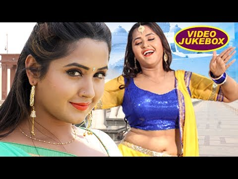 Xxx Mp4 Kajal Raghwani का TOP वीडियो गाना कलेक्शन 2018 Video Jukebox Bhojpuri Hit Songs 2018 3gp Sex