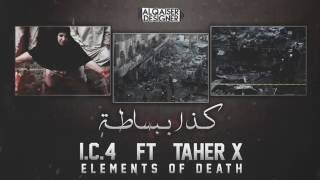 E.O.D - Taher X & I.C.4 - Ketha Bebsata | كذا ببساطة ( Audio )