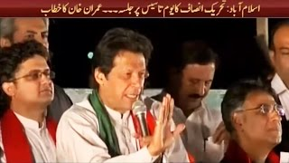 Imran Khan Speech at PTI Peshawar Jalsa 9 May 2016 | Dunya News
