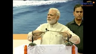 PM Modi says, Hang me if I am unable to bring back black money