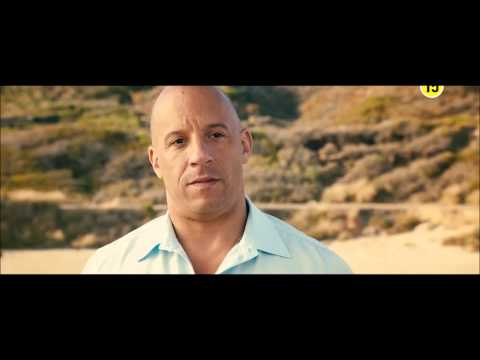 Fast and Furious 7 end scene