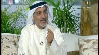 معرض كرة القدم الكويتية ... بصمة مضيئة  لتاريخ عميق -  صالح المسباح - مؤرخ