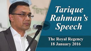 Tarique Rahman's Speech | Royal Regency, London | 18 Jan 2016