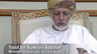 This Is America & The World: In The Sultanate Of Oman - Part I: Oman's Foreign Policy