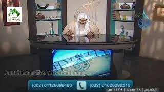 أهل الذكر (182) قناة الندى للشيخ مصطفى العدوي 19-10-2017