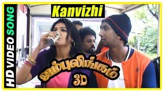 Jambulingam 3D scenes | Gokulnath performs instead of Yog Japee | Kanvizhi song