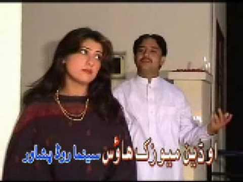 Xxx Mp4 Pashto Song Zama Aw Stha Lari 3gp Sex