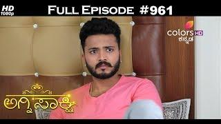 Agnisakshi - 8th August 2017 - ಅಗ್ನಿಸಾಕ್ಷಿ - Full Episode