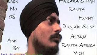 Hazara Singh Ramta 08 Ramta Bhulekha Kha Gia