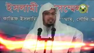 ইসলামের নামে ভুয়া প্রোচার  কোরলে কী হয় দেখুন!!!!