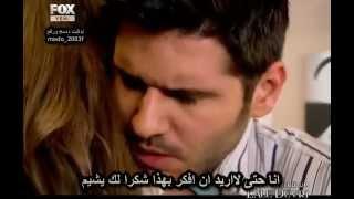 مسلسل التركي ليلى - الحلقة 39 - الجزء الثاني