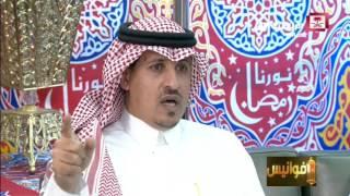 علي الزهراني : أسامه هوساوي قدم نموذج للاعب المحترف والغيور على شعار المنتخب #فوانيس