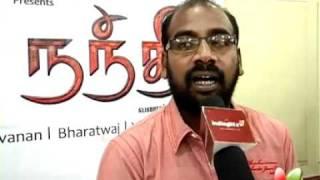 'Nandhi' Press Meet