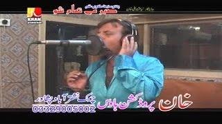 Sabar Mi Tamam Show - Pashto Movie,Song With Dance HD - Jahangir Khan,Pehli Baar Gatay Hue