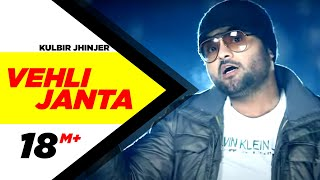 Vehli Janta | Kulbir Jhinjer | Full HD | Brand New | Punjabi Songs | Speed Records