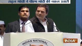 Rahul Gandhi attacks Narendra Modi with 'Daro Mat' speech